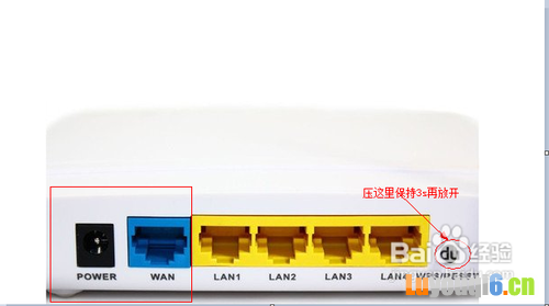 路由器突然无法连接网络的解决方法