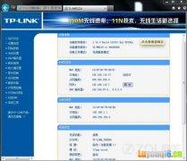 TPLINK无线路由器修改WIFI密码的方法