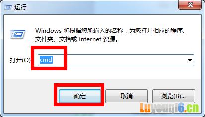 连接路由器后电脑无法上网怎么办