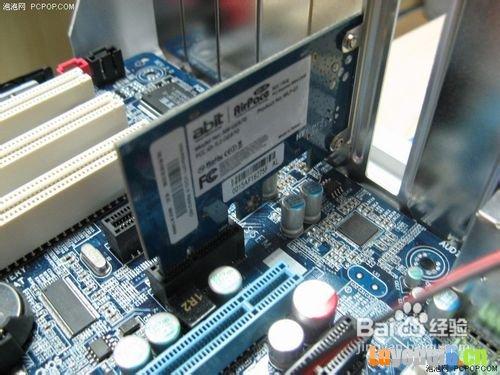 无线路由器怎么安装到台式电脑上