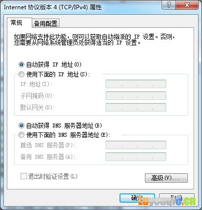 自动获取ip设置