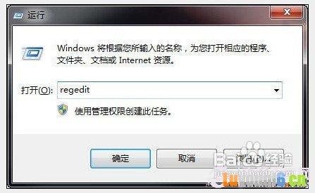 浏览网页速度慢的解决办法