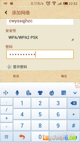 手机WIFI上网怎么设置