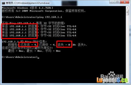 设置路由器设置时192.168.1.1打不开怎么办