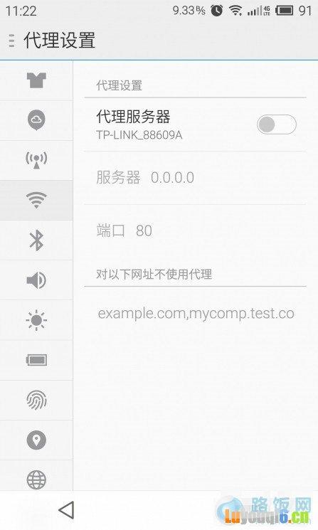 【技巧】根治手机wifi连接故障 六招让其满血复活