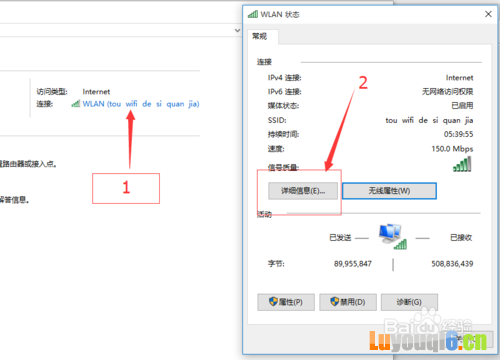 TP-LINK路由器如何修改密码