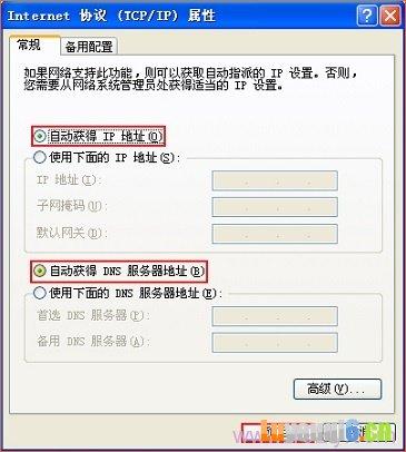 TP-Link TL-WR885N V4路由器如何设置上网?