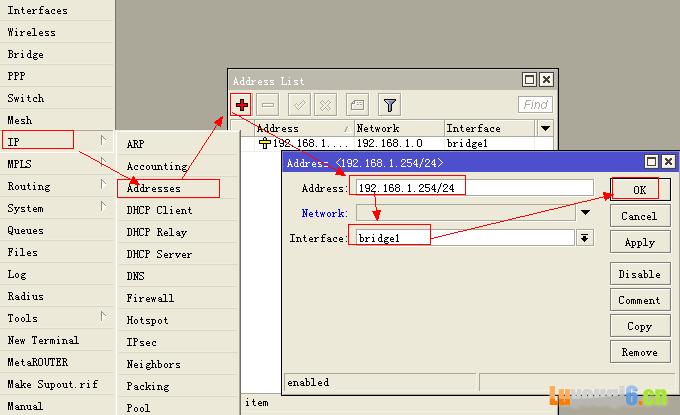 MikroTik RouterOS软路由上网配置详细图解