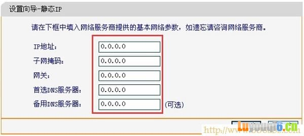 迅捷(FAST)设置,192.168.1.1登陆,netcore路由器设置,adsl网速测试,ip com路由器,192.168.0.1 密码