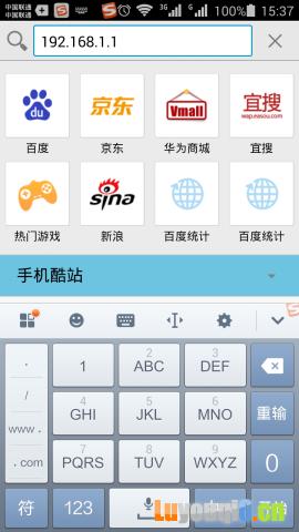 在手机浏览器中输入路由器的管理IP地址