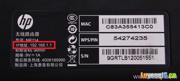 查看路由器IP地址到底是不是:192.168.1.1