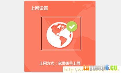 TP-Link路由器设置,192.168.0.1登陆页面,路由器怎么限制别人网速,home键在哪,锐捷路由器,无线路由器密码