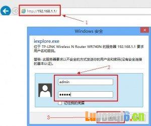 登陆tp-link路由器web管理页面