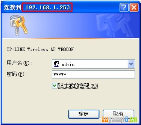 192.168.1.253路由器登录