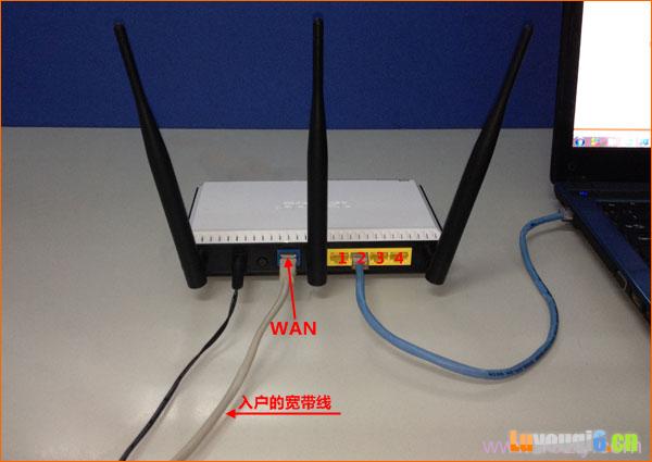 宽带网线接入时,正确连接路由器方法
