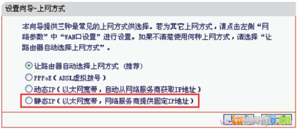 "melogin.cn路由器上选择""静态IP""这种上网方式"