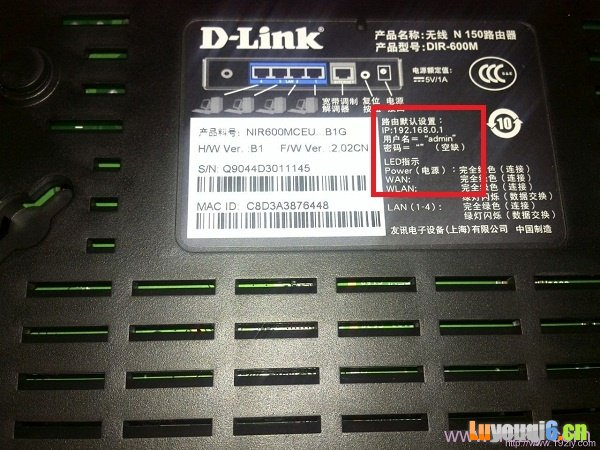 检查路由器的设置IP