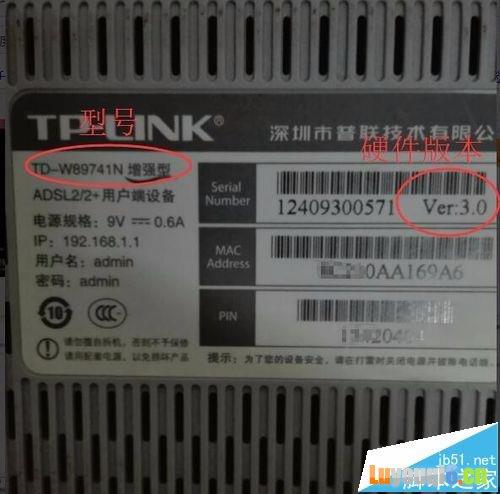 tdw89741n增强型路由器无法获取PVC该怎么办?