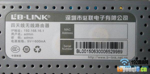 查看手机浏览器中需要输入的网址