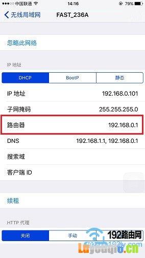 查看路由器的IP地址信息