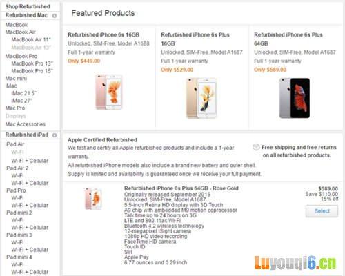 苹果美国官网开始销售翻新iPhone 6S