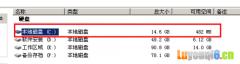 xp系统c盘空间越来越小怎么办?五种清理C盘空间的办法