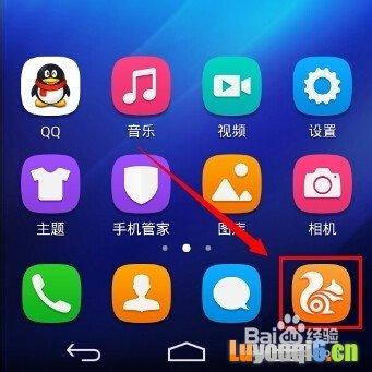 手机怎么设置/更改无线wifi(路由器)密码