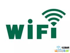 电脑怎么修改无线网(WIFI)密码?