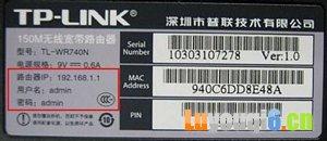 怎么限制wifi网速 TP-LINK无线路由器设置