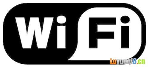 WPA3加密第六代WiFi是什么 WPA3加密WiFi特点