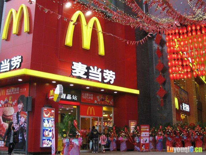 麦当劳免费WIFI密码
