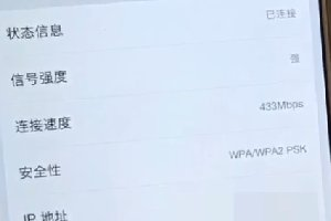 tendawifi.com手机登录设置