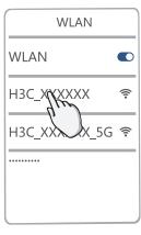 手机连接WIFI