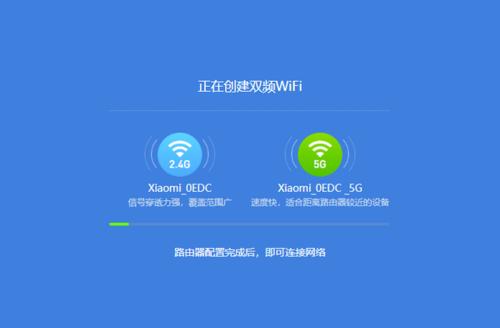 小米路由器怎么连接到电信天翼网关猫上网